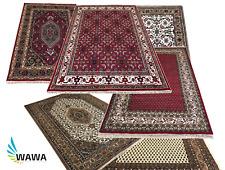 Orientteppich Indo Bidjar , Mir , Herati Rot Beige Handgeknüpft 100% Schurwolle