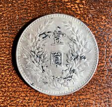 More details for countermarked chinese 1921 fat man shih kai silver dollar yuan counter marked