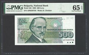 Bulgaria 500 Leva 1993 P104 Uncirculated Grade 65