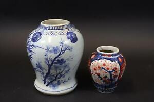 3x Vase Porzellan Blumenmalerei Japan China (DN376)