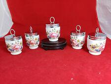 Royal Worcester Porcelain Egg Coddler Condiment Jam Jar Flower Design Set of 5