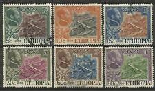 ETHIOPIA 1951 ABBAYE BRIDGE OPENING SET USED