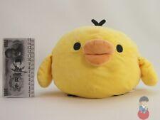 Rilakkuma XXL Kiiroitori Plush Stuffed Soft Toy By San-X Series - Original Japan