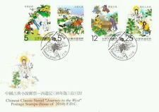 """Chinese Classic Novel """"Journey To The West"""" Taiwan 2010 Monkey King (stamp FDC)"""
