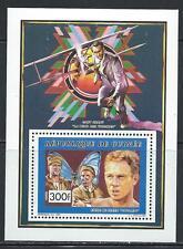 Movie Star - Steve McQueen MNH Souvenier Sheet - From Guinee.......0077