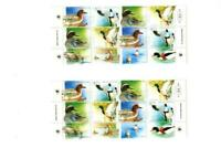 1989 Israel Stamps 2 Sheets Strips of 8 Unused Ducks of Holyland with Tab MNH