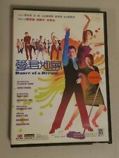 Dance of a Dream (DVD, 2001) Andy Lau, Anita Mui, Sandra Ng