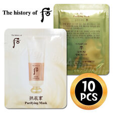 The history of Whoo Purifying Mask 4ml x 10pcs (40ml) Sample Newist Version