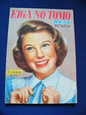 June Allyson James Stewart Rita Hayworth Vera Ellen Jane Russell Gregory Peck