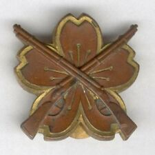 JAPAN. Imperial Army Marksmanship Proficiency Badge 3rd class, 1929-1941 version
