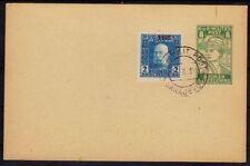 Österreichische Briefmarken (bis 1945) als Posten & Lots