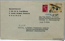 URSS TIMBRES  OBLITERES SUR LETTRE   port gratuit LE39
