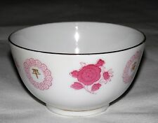 RICE BOWL Made in LILING China Pink and Gold Decoration on White