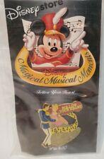 Disney Musical Moments Follow Your Heart Cinderella Prince Pin NWT