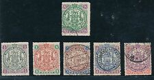 "1896 Rhodesia ""Coat Of Arms"" Issues As Listed"