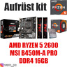 PC Bundle Kit Set ❤ AMD Ryzen 5 2600 ✔ B450 Mainboard ✔ DDR4 16GB 3000 ✔