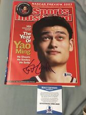 Yao Ming Signed Sports Illustrated 2//10/03 - Beckett Coa 🤑No Label - NBA Hof