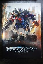 Transformers Dark of The Moon Japanese Movie Program Pamphlet 2011