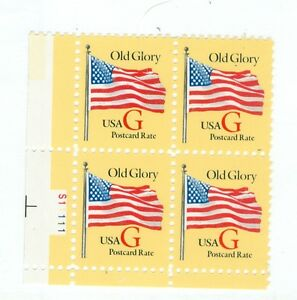 US 2880 Old Glory Postcard rate   plate block of 1   MNH issued 1994  #S11111