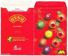 MRE * Magnum CNY / Ang Pau / Red Packet #3