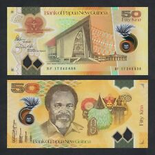 2017/2018 PAPUA NEW GUINEA 50 KINA POLYMER P-NEW UNC> > > > > >MICHAEL SOMARE NR