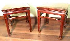 Antique Chinese Ming Meditation Bench (3274) (Pair), Circa 1800-1849