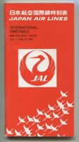 JAL JAPAN AIRLINES INTERNATIONAL TIMETABLE JANUARY-MARCH 1980