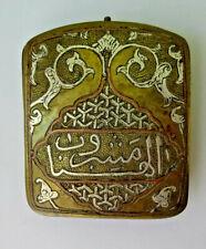 rare etui a cigarette damasquiné cuivre et argent iznik?ottoman,maroc? syrian