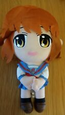 "*Banpresto Soft Toy School Girl Sailor Japan Anime Doll Manga*12"" Approx* No 1*"