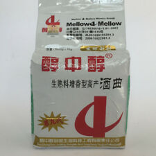 alcohol yeast 1kg/bag Alcohol Active Dry Yeast alcohol yeast fermentation