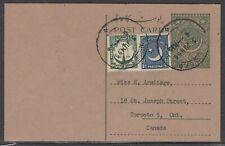 Pakistan - Jun 5, 1955 Lahore Up-rated Stationary Card to Canada