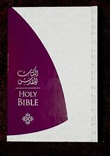 Arabic/English Bible Good News Translation, Purple White Gold Catholic Edition