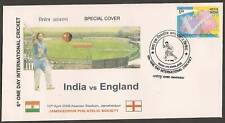 INDIA v ENGLAND 2006 ONE DAY CRICKET OFFICIAL Cover
