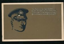 WW1 patriotic card poem published by Davidson military