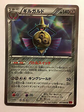 Pokemon Carte / Card EXAGIDE Rare Holo 041/060 XY1