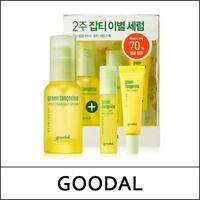 [GOODAL] Green Tangerine Vita C Dark Spot Serum Special Set / Korea Cosmetic / 셋
