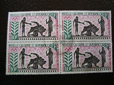 NOUVELLE CALEDONIE timbre yt aerien n° 76 x4 obl (Z2) stamp new caledonia (Z)