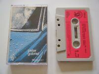 PETER GABRIEL 1 1ST DEBUT ALBUM CAR CASSETTE TAPE 1977 PAPER LABEL CHARISMA UK