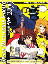 Space Battleship Yamato 2199 Full Series + Movie DVD in English Sub