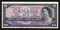 CANADA 1954 $10 BEATTIE COYNE REPLACEMENT NOTE SERIAL *A/D0021441 UNC