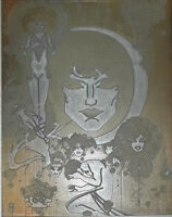 "Ron Morano ""Femininity"" metal etching Mid Century Art Framed Antique Vintage"