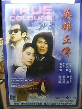 True Colours (Hong Kong Drama  Action - Ti lung, Brigitte Lin)