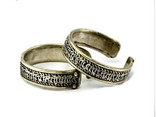 Pair Adjustable Narrow Tibetan White Copper Filigree Weaving Dotted Amulet Ring