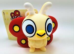 Chibi Movie Monster Mothra Soft Vinyl figure(US Seller)