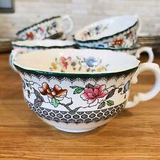 Spode Chinese Rose 1 Teetasse ohne Untertasse Cup, mehr da