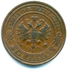 Russland-St. Petersburg, Nikolaus II., 2 Kopeken 1914 in vz