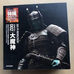 SCI-FI REVOLTECH Daimajin Action Figure #002 KAIYODO Japan Import