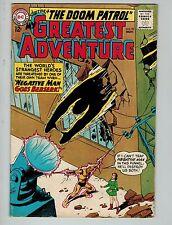 My Greatest Adventure #83 (Nov 1963, DC)! VG4.5+! Silver age DC beauty! RARE!
