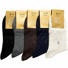 5 Pairs Mens 100% Silk Socks 100% mid Calf Free p&p Black Brown White Beige Gray