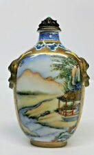 ANTIQUE CHINESE ENAMEL ON COPPER HAND PAINTED SNUFF BOTTLE WITH SIGNATURE